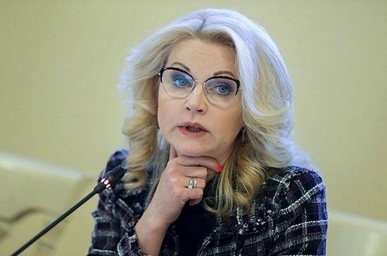 Голикова рассказала, когда россияне смогут ходить без масок