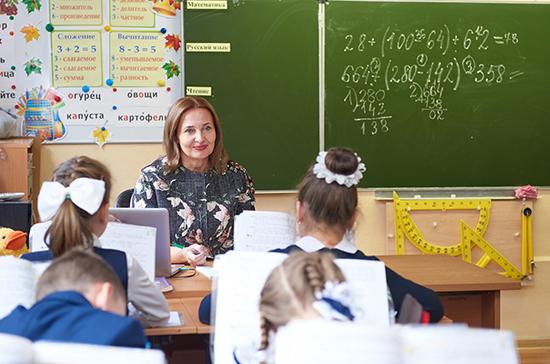В Минпросвщения назвали средний возраст школьного учителя