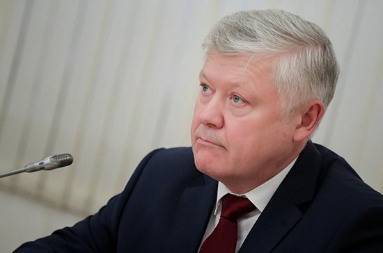Пискарев заявил о важности проекта об изъятии потенциально коррупционных денег чиновников