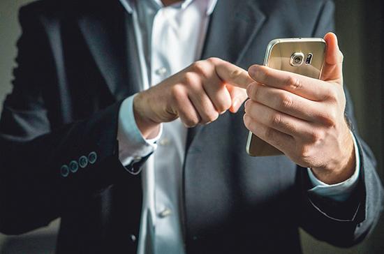 В ФСБ предлагают создать базу идентификаторов мобильных телефонов