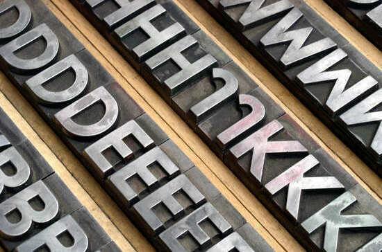 Когда ручной набор заменила типографическая машина