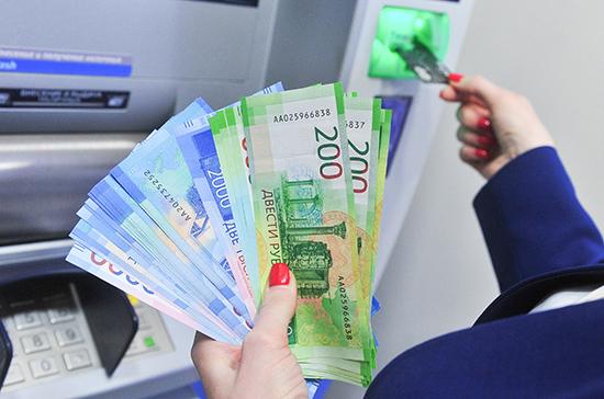 СМИ: российские банки масштабно внедряют биометрические банкоматы
