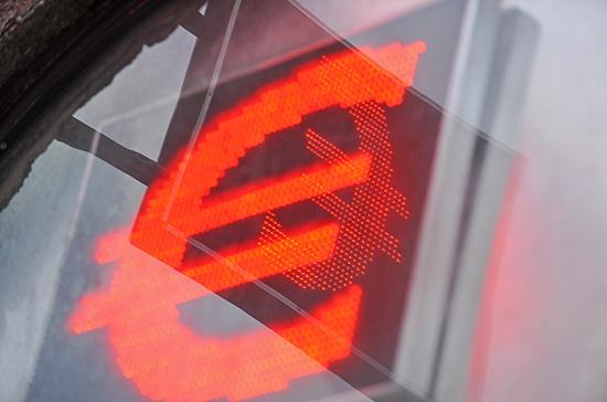 Курс евро поднялся выше 91 рубля на Мосбирже