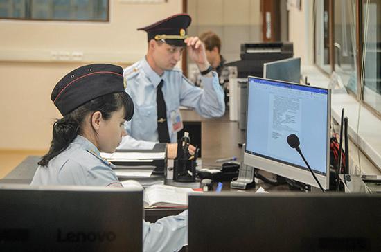 Полицию обяжут передавать информацию о судимостях кандидатов на выборах