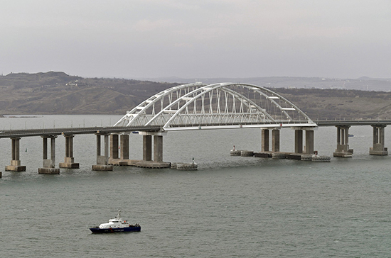 В Крыму предлагают изобразить на купюрах мост через Керченский пролив