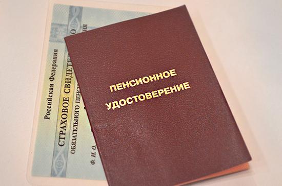 Ярослав Нилов призвал вернуть индексацию пенсий