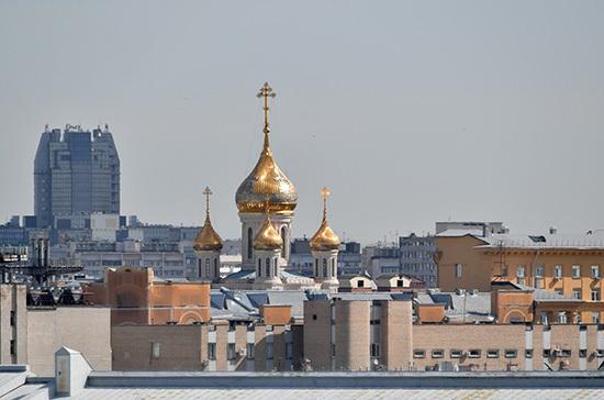 В России снизили тарифы на газ для религиозных организаций