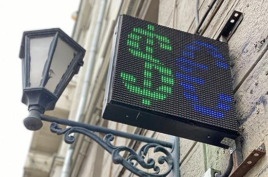 Экономист назвал факторы, которые привели к ослаблению рубля