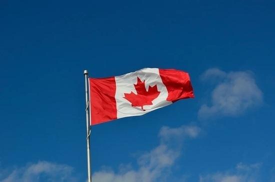 Канада вводит санкции против девяти российских чиновников
