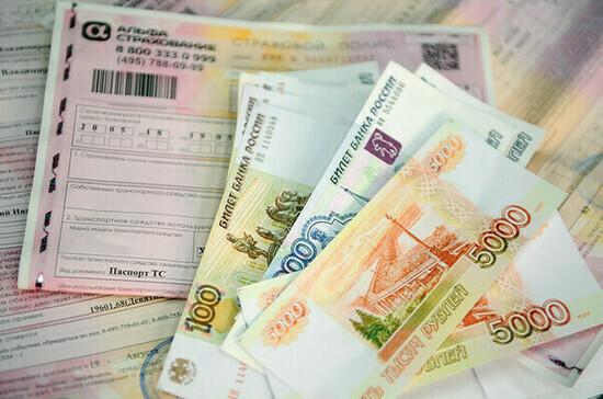Страховой рынок хотят открыть для иностранцев
