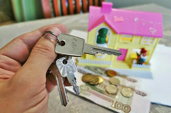 Квартиры должников по ипотеке предлагается продавать онлайн