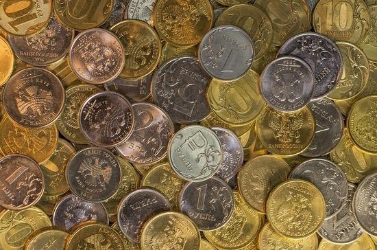 Банк России проведет эксперимент по сбору монет у населения