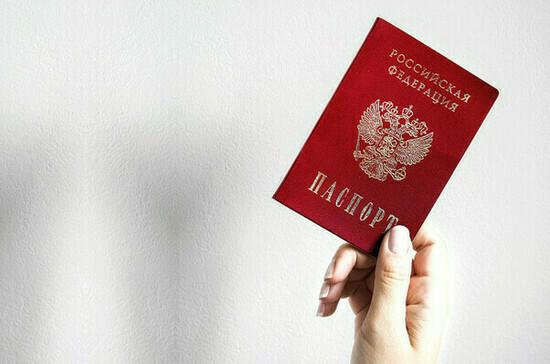 СМИ: при регистрации в соцсетях хотят запрашивать паспорт