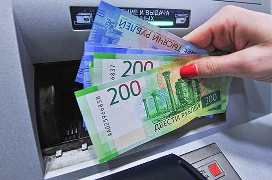 Банки хотят обязать возвращать вклады с процентами по первому требованию
