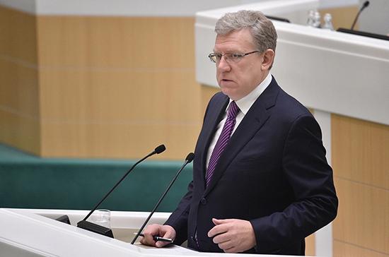 Кудрин представит отчёт о работе Счётной палаты за год в Совфеде 31 марта