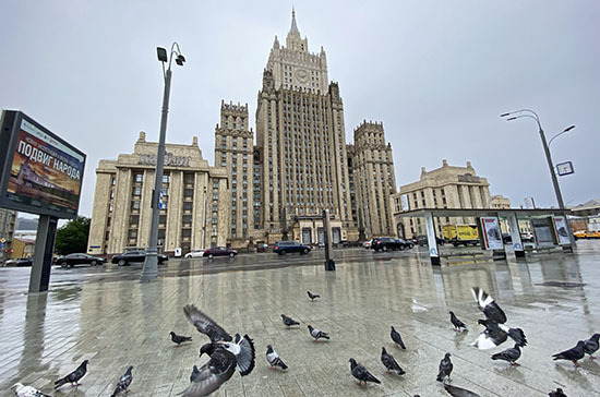 В МИДе объяснили рост напряжённости в отношениях России и США