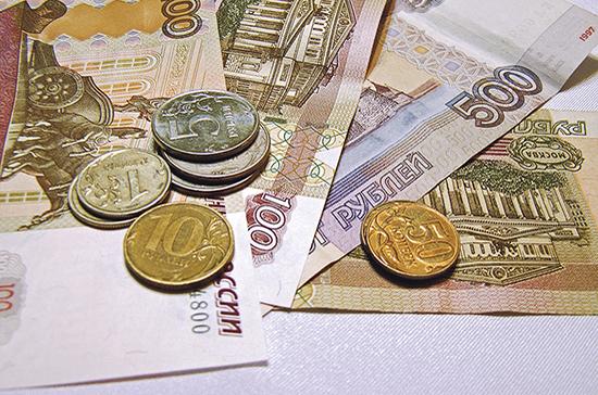 Жители осаждённого Севастополя получат новую выплату