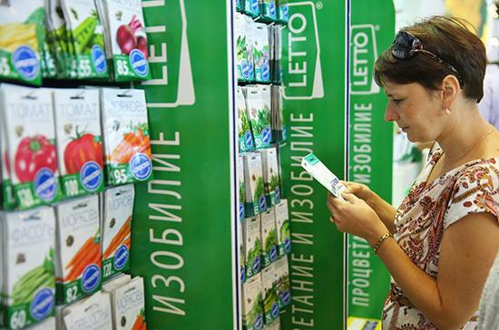 Сведения о семенах предлагают собрать в одной информационной системе