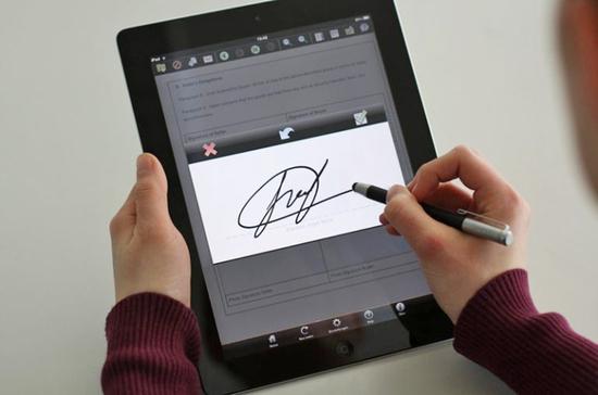 Для чего нужна электронная подпись