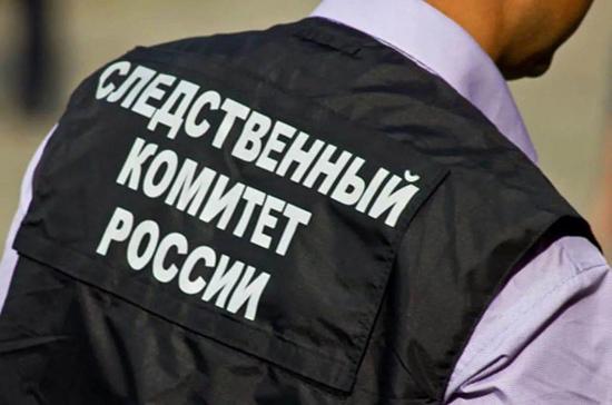 После крушения вертолета под Калининградом возбудили уголовное дело