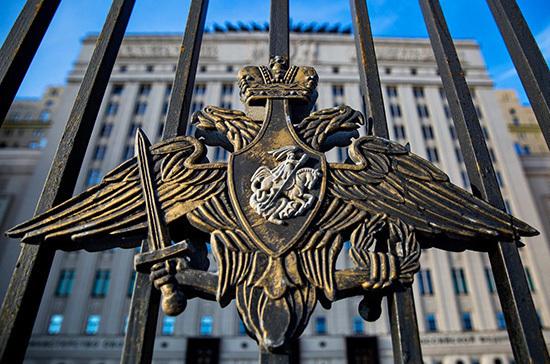 Минобороны создало проект о мемориалах Великой Отечественной войны