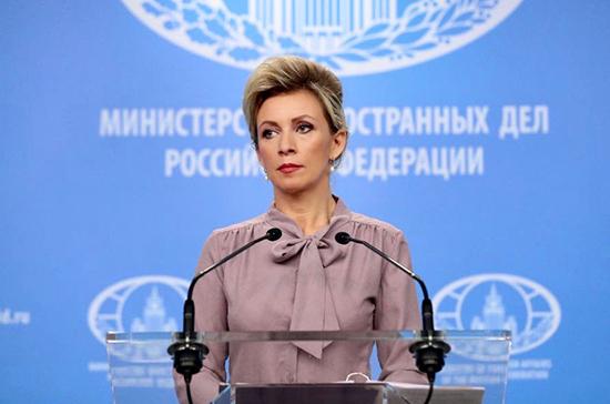 Захарова назвала ложью заявления Столтенберга об отказе России от диалога с НАТО