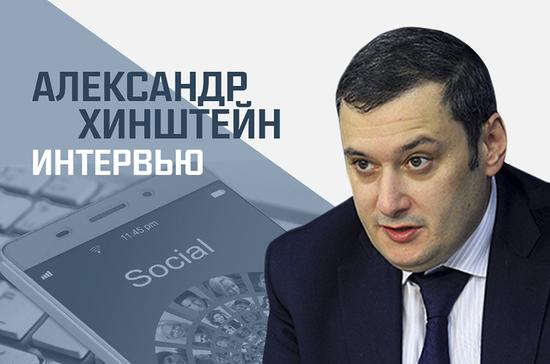 «Как будут регулировать деятельность иностранных IT-компаний и соцсетей?»