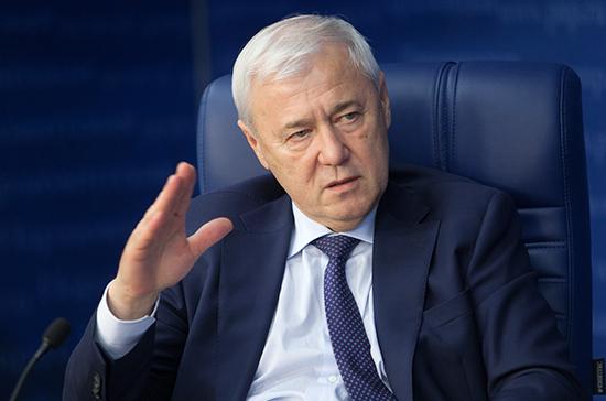 Аксаков: отличие биткоина от цифрового рубля нужно уточнить в законе