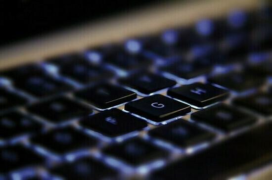 Совбез одобрил проект основ госполитики в области международной кибербезопасности