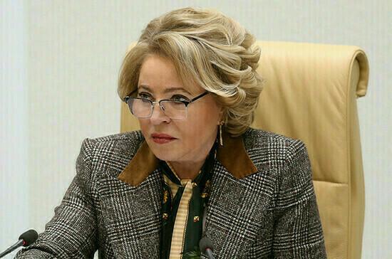 Матвиенко прокомментировала назначение Мельниченко врио губернатора Пензенской области