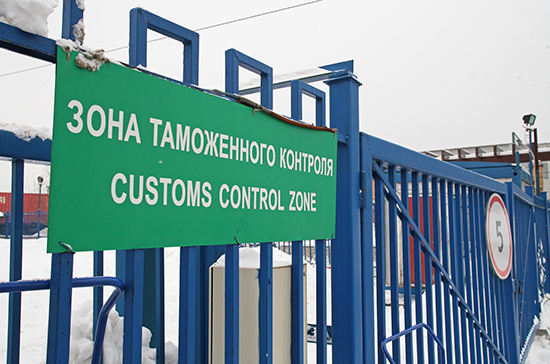 Пунктам пропуска через границу хотят улучшить оснащение