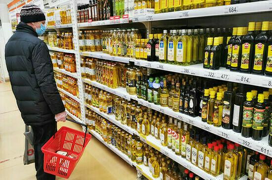 В России одобрили продление пошлин на подсолнечное масло