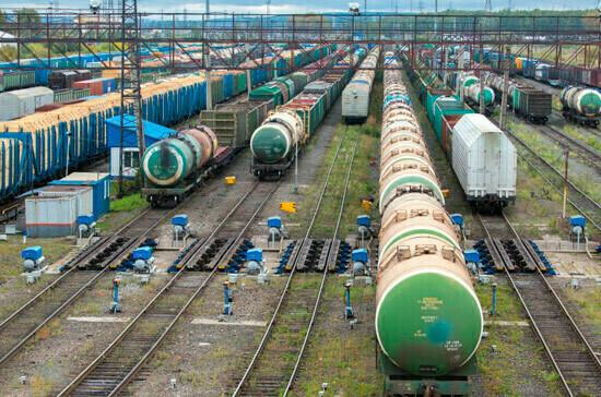 СМИ: Китай увеличил объемы железнодорожных перевозок через Россию