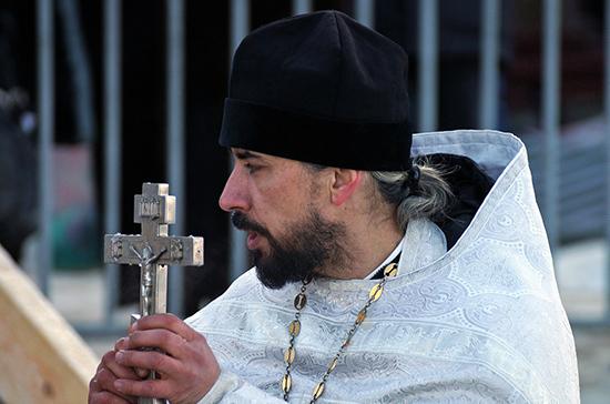 Священникам с иностранным образованием предложат пройти аттестацию