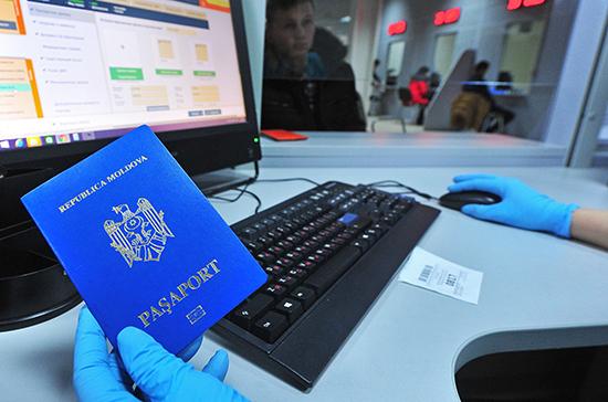Для находящихся в России иностранцев хотят создать базу цифровых профилей