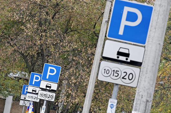 В Петербурге штрафовать за неправильную парковку станут городские власти