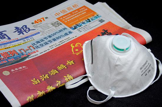 В городе на юге Китая ввели локдаун из-за вспышки COVID-19
