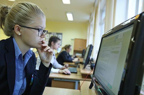 В российских школах с 2022 года могут ввести уроки цифровой грамотности
