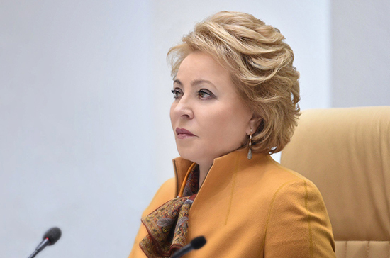 Матвиенко заявила, что предрекаемый экспертами мировой голод России «точно не угрожает»