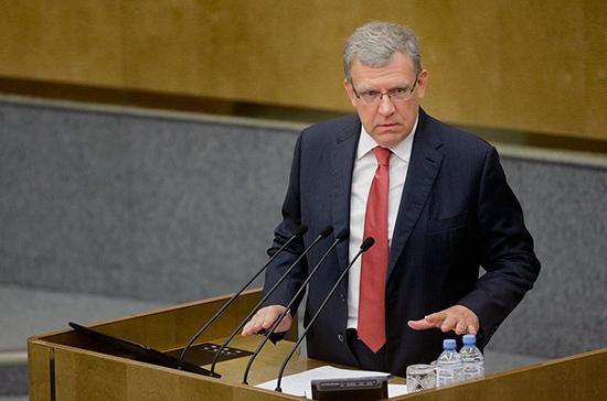 Кудрин отметил серьёзный рост долга регионов в 2020 году