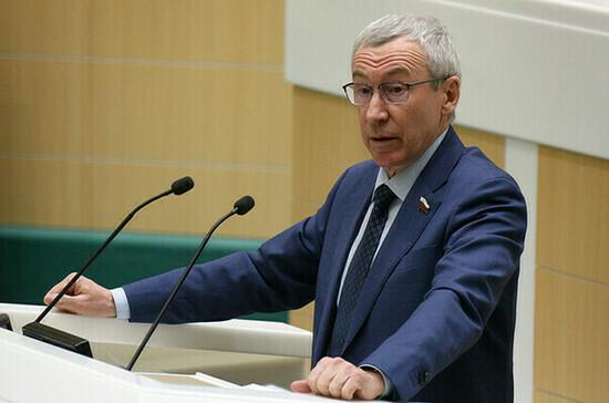 Климов: доклад Госдепа не соответствует нормам международного права
