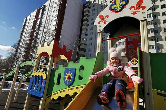 Выплата на детей до 3 лет по системе соцказначейства будет назначаться с 2023 года