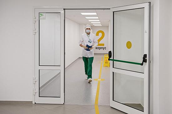 В России планируют построить 82 инфекционных корпуса при больницах