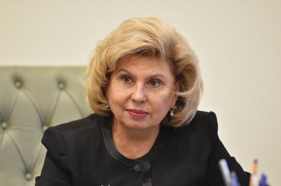 Путин внёс кандидатуру Москальковой для переназначения на пост омбудсмена