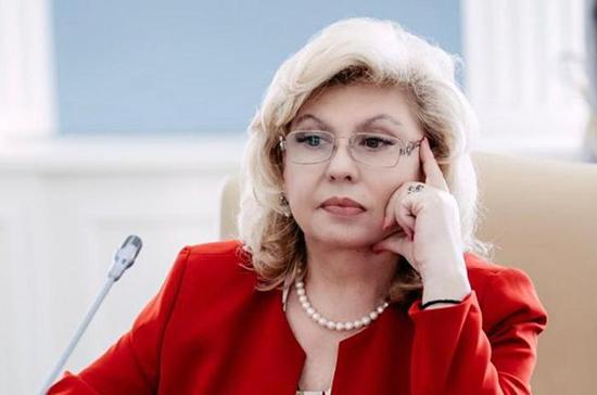 В России предлагают создать единый цифровой профиль для работы омбудсменов