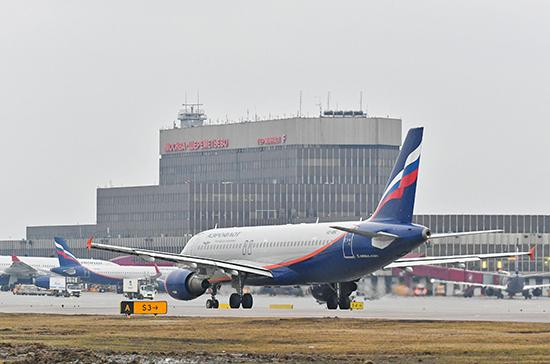 СМИ: авиаперелеты по России подорожали на 15-120%