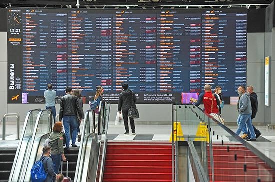 Китайский эксперт назвала условия восстановления международного туризма