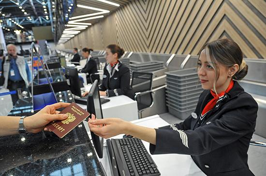В Минтрансе опровергли рост цен на авиабилеты в России
