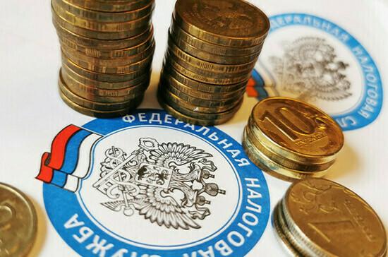 Механизм единого налогового платежа предлагают распространить на бизнес