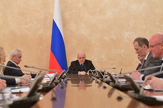 Регионы получат 1 млрд рублей на развитие промышленности